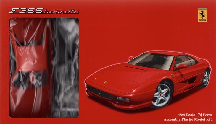 1:24 Ferrari F355 Berlinetta