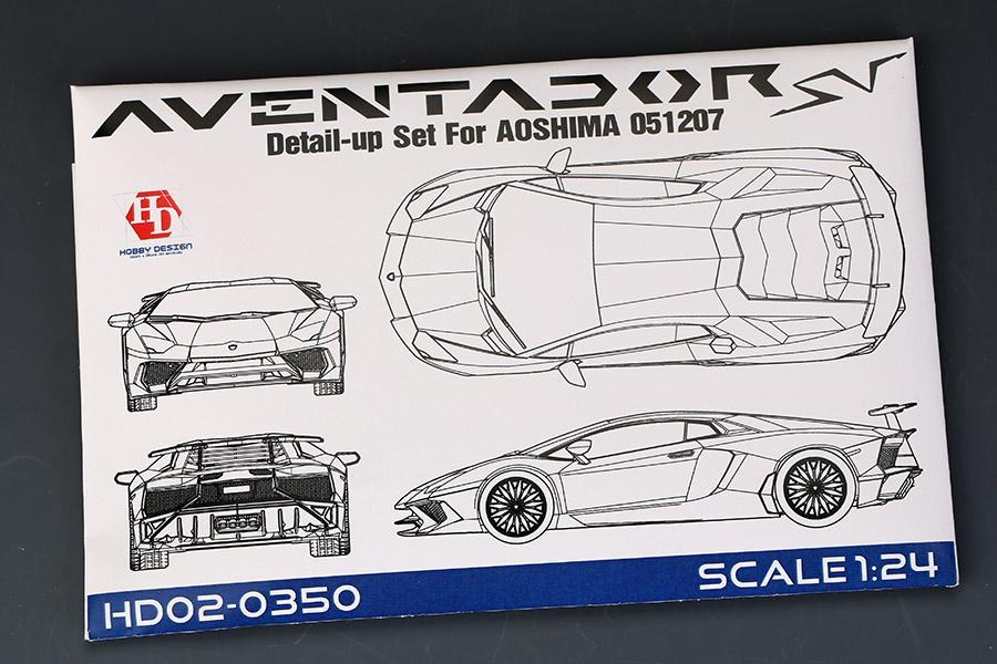 1 24 Lamborghini Aventador Sv For Aoshima Pe Resin Metal Parts