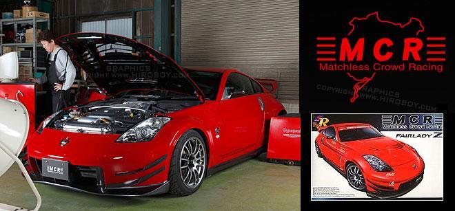 ... 1:24 MCR Nissan 350Z/Z33/Fairlady