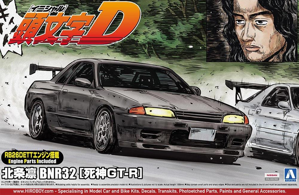 Image result for initial d skyline r34