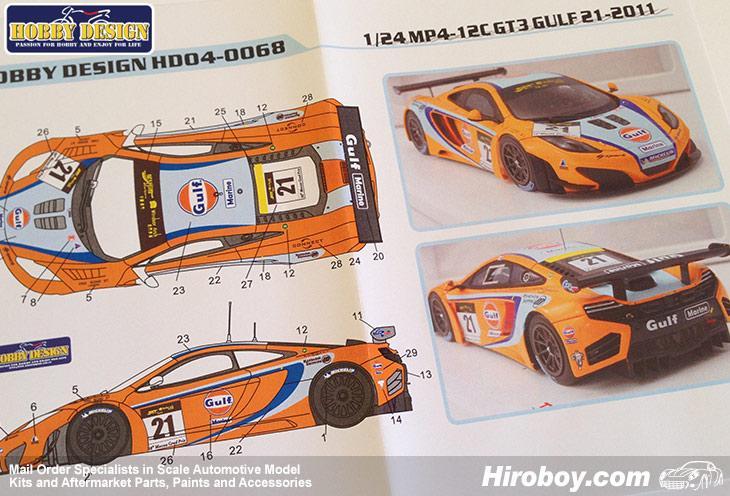1:24 Mclaren MP4-12C GT3 Gulf #21 2011 Decals | HD04-0068 | Hobby Design