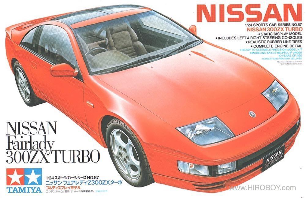 1:24 Nissan 300ZX (Fairlady) Turbo   24087