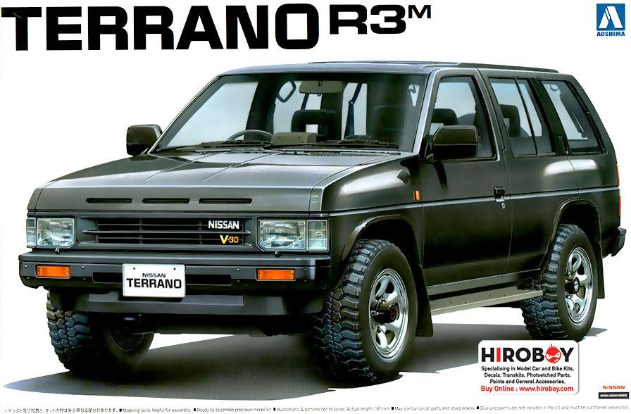 20b19b71333 1:24 Nissan Terrano/Pathfinder R3M (1991) | AOS-044155 | Aoshima