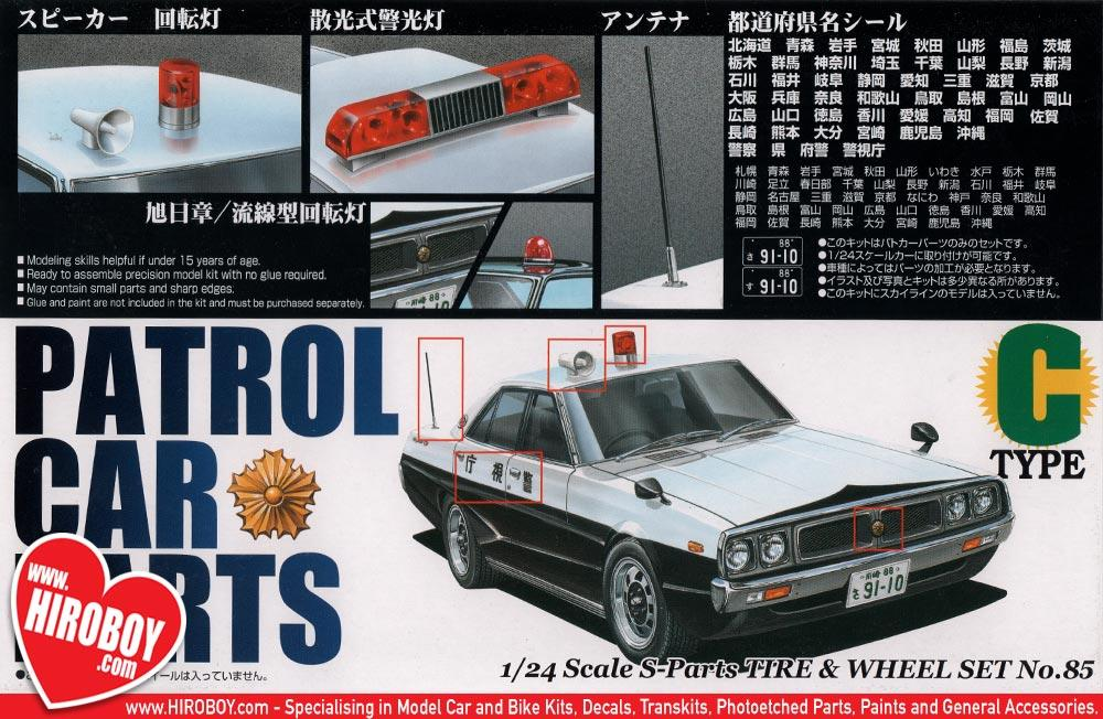 124 patrol police car parts and decals c type
