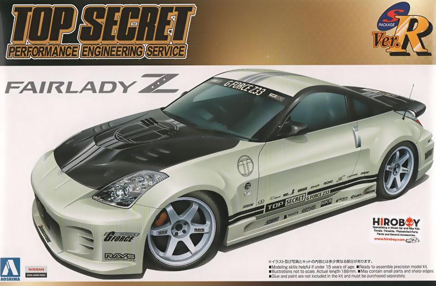 1:24 Top Secret Nissan 350Z / Fairlady Z33