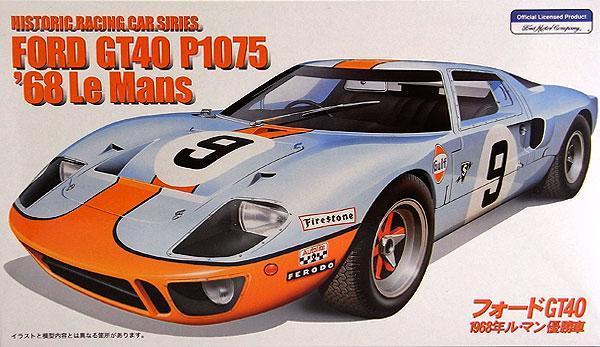 Ford Gt P Mk I Gulf