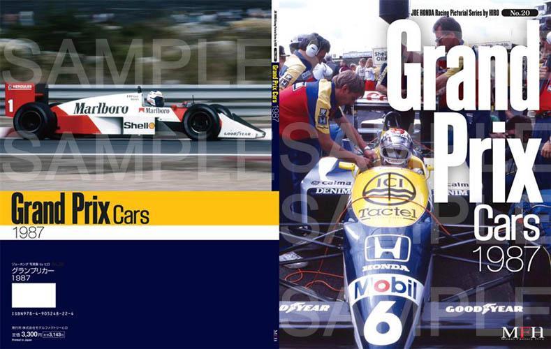 Exceptional ... Joe Honda Racing Pictorial Vol #20: GP Cars 1987
