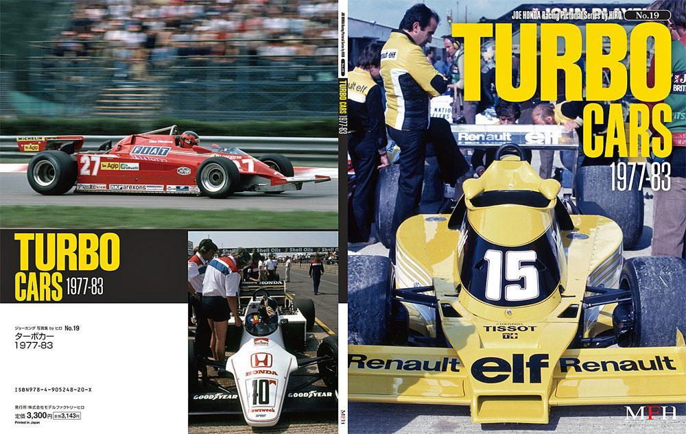 ... Joe Honda Racing Pictorial Vol #19: Turbo Cars 1977 83