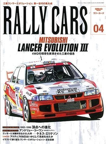 Rally Cars Magazine Vol 4 Mitsubishi Lancer Evo Iii Rally Cars Vol