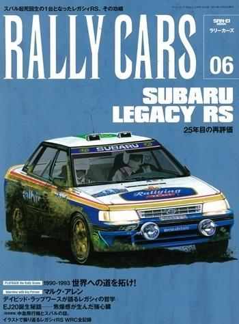 Rally Cars Magazine Vol 6 Subaru Legacy Rs Rally Cars Vol 06 San