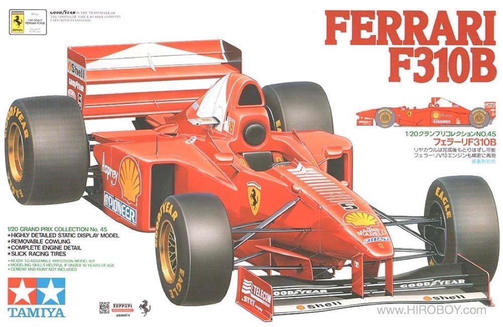 Colección de coche de Fórmula 1 McLaren M23 edición 84