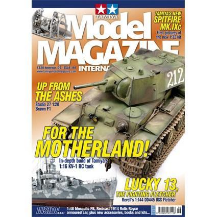 Tamiya Model Magazine - #169 (ST27 1:20 Brawn F1)
