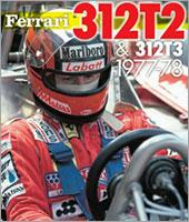 Joe Honda Formula 1 Books