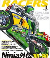 Racers Motorcycle Magazine