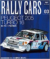 Rally Cars Magazine