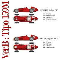 1:12 Alfa Romeo 159M Full Detail Multi-Media Kit