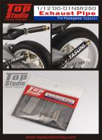 1:12 Honda NSR250 (2000-2001) Exhaust Pipe for Hasegawa