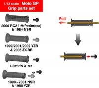 1:12 Various MotoGP Handle Grips (YZR M1, RC211V, ZX-RR NSR etc) - P1006