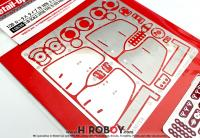 1:20 Lotus 79 Photoetch Detail-up set (Tamiya)