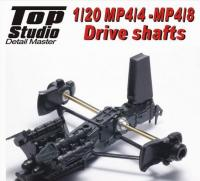 1:20 MP4/4 -MP4/8 Drive Shafts
