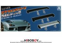1:24 GT Wing Parts #2