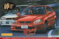 1:24 Honda Civic Miracle SIR II