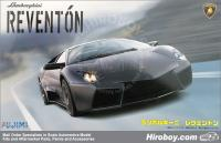 1:24 Lamborghini Reventon c/w PE Detail Up Parts