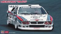 1:24 Lancia 037 Rally '1994 JGTC' - Japanese Grand Touring Championship