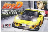 1:24 Mazda FD3S RX-7 (Initial D) Takahashi Keisuke Project D Specifications
