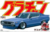 1:24 Nissan Skyline (KGC110) Kenmeri - Ken and Mary (Grand Champion)
