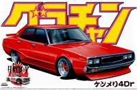 1:24 Nissan Skyline (GC110) 4dr Kenmeri - Ken and Mary (Grand Champion)