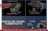 1:24 Nostalgic Racer Tuning Parts With Nissan L24 & S20 Engines
