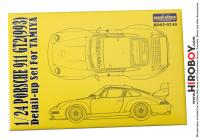 1:24 Porsche 911 GT2 (993) Photoetch Detail-Up Set for Tamiya