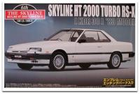 1:24 Skyline HT 2000 Turbo RS-X (R30)