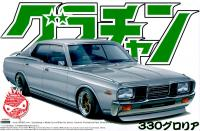 1:24 Nissan Gloria (330) (Grand Champion)