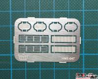 1:24 Air Cleaner Set (Photoetched)