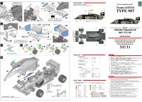 1:43 Lotus 98T ver. C Multi-Media Model Kit
