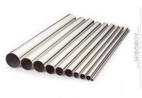 1.58mm x 300mm Aluminium Tube (x3)