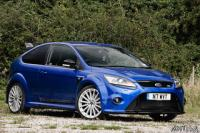 Ford Focus RS WRC 2002 Performance Blue Paint 60ml