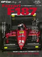 GP Car Story #11 - Formula 1 Magazine Vol 11 Ferrari F187