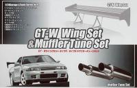 1:24 GT Wing Set and Muffler Tune Set