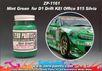 Green Paint for KEI Office S15 Silvia 60ml
