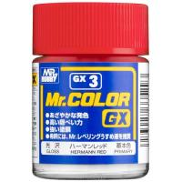 Mr Color GX Lacquer Harmann Red Gloss  Lacquer Paint 18ml  #GX3
