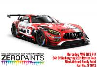 Mercedes AMG GT3 17 ADAC Total 24h Of Nurburgring 2019 Red Paint 30ml