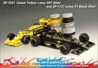 Team Camel Lotus Yellow (99T -100T) Paint 60ml