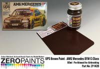 UPS Brown Paint 60ml