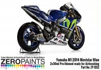 Yamaha M1 2014 Movistar Blue Paint Set 2x30ml