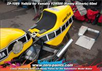 Yamaha YZR500 (Kenny Roberts) Yellow Paint 60ml