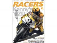 Racers Bike Magazine Vol 2 Yamaha YZR