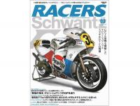 Racers Bike Magazine Vol 3 88-89 SUZUKI RGV